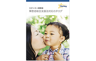 2008_shien230_360