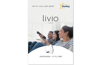 Livio230_360