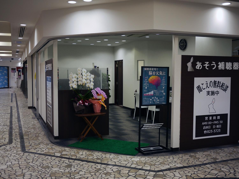 長崎店外観201712_2.jpg