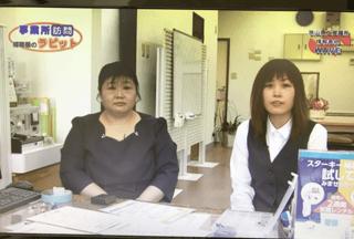 ケーブルテレビに出演する補聴器のラビット三井氏