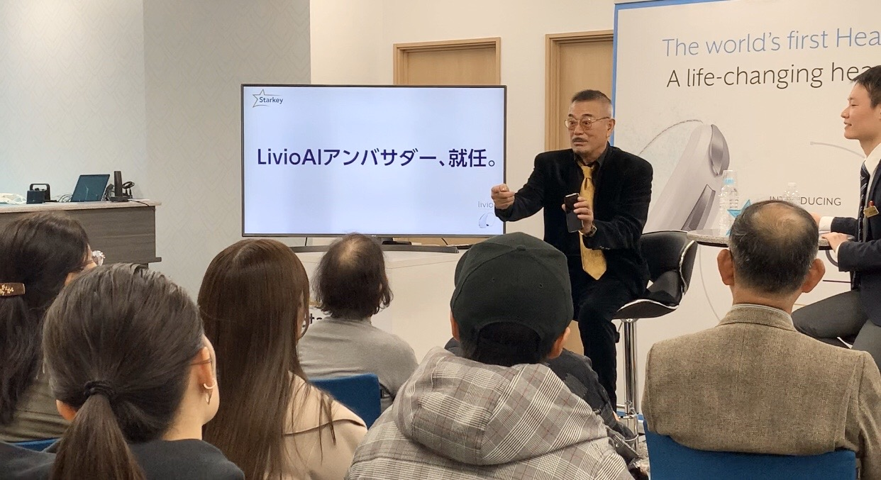【Livio AIアンバサダー】千葉真一さんトークショーin 新横浜
