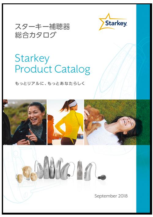 総合カタログ2018表紙イメージ